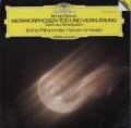 カラヤンのR.シュトラウス/「メタモルフォーゼン」,「死と変容」 独DGG 3048 LP レコード