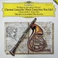 オルフェウス室内管弦楽団のモーツァルト/クラリネット&ホルン協奏曲集  独DGG 3048 LP レコード