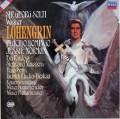 ショルティのワーグナー/「ローエングリン」 独DECCA 3048 LP レコード