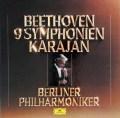 カラヤンのベートーヴェン/交響曲全集  独DGG 3048 LP レコード