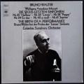 ワルターのモーツァルト/後期交響曲集(「リンツ」のリハーサル風景付き) 独CBS 3048 LP レコード