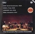 クロウマータ・パーカッション・アンサンブルのケージ/「コンストラクション第2」ほか 独BIS 3101 LP レコード