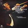 バーンスタインのショスタコーヴィチ/交響曲第1&9番 独CBS 3101 LP レコード