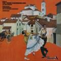 アンセルメ&ベルガンサのファリャ/「三角帽子」ほか 英DECCA 3101 LP レコード