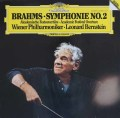 バーンスタインのブラームス/交響曲第2番 独DGG 3101 LP レコード