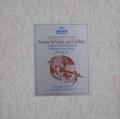 メルクス&ドレフュスのバッハ/ヴァイオリンソナタ集 独ARCHIV 3101 LP レコード