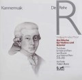 ズスケ&オルベルツのモーツァルト/ヴァイオリンとピアノのための作品集 独eurodisc 3101 LP レコード