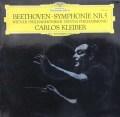 クライバーのベートーヴェン/交響曲第5番「運命」 独DGG 3102 LP レコード