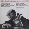 ロストロポーヴィチのチャイコフスキー/ロココの主題による変奏曲ほか 独ETERNA(Melodiya)  3102 LP レコード