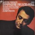 【直筆サイン入り】メータのマーラー/交響曲第5&10番 独DECCA 3102 LP レコード