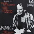 フラグスタート&ボールトのマーラー/亡き子をしのぶ歌他  独EURODISC 3102 LP レコード