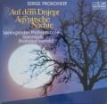 【未開封】 ロジェストヴェンスキーのプロコフィエフ/バレエ組曲「ドニエプルにて」ほか  独Eurodisc  3102  LPレコード