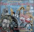 【未開封】 ポストニコワのムソルグスキー/「展覧会の絵」ほか 独Eurodisc 3102 LP レコード