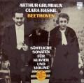 【未開封】 グリュミオー&ハスキルのベートーヴェン/ヴァイオリンソナタ全集 蘭PHILIPS 3102 LP レコード