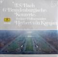 【未開封】 カラヤンのバッハ/ブランデンブルク協奏曲全集 独DGG 3102 LP レコード