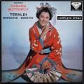 【オリジナル盤】 テバルディのプッチーニ/「蝶々夫人」全曲 英DECCA 3103 LP レコード