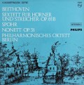 ベルリンフィル・オクテットらのベートーヴェン/六重奏曲変ホ長調ほか 蘭PHILIPS 3103 LP レコード