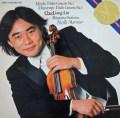 リン&マリナーのハイドン&ヴュータン/ヴァイオリン協奏曲集 蘭CBS 3103 LP レコード