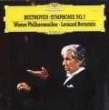 バーンスタインのベートーヴェン/交響曲第7番 独DGG 3103 LP レコード