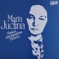 「マリア・ユーディナの芸術」第1巻&第2巻 独eurodisc 3103 LP レコード