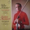 トレチャコフのチャイコフスキー/ヴァイオリン協奏曲 ソ連Melodiya 3104 LP レコード
