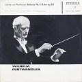 フルトヴェングラーのベートーヴェン/交響曲第4番  独ETERNA 3104 LP レコード