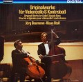 シュトール&バウマンのチェロとバスのためのオリジナル作品集  独TELEFUNKEN 3104 LP レコード