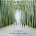 【未開封】 ブーレーズのドビュッシー/「夜想曲」ほか 独CBS 3104 LP レコード