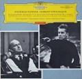【独最初期盤/赤ステレオ】 リヒテル&カラヤンのチャイコフスキー/ピアノ協奏曲第1番 独DGG 3106 LP レコード