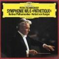 カラヤンのチャイコフスキー/交響曲第6番「悲愴」 独DGG 3106 LP レコード