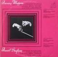 シャフランのボッケリーニ&カバレフスキー/チェロ協奏曲集 ソ連Melodiya 3106 LP レコード