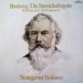 シュトゥットガルター・ゾリステンのブラームス/弦楽六重奏曲第1&2番 独Intercord 3106 LP レコード