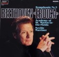 マリナーのベートーヴェン/交響曲第3番「英雄」 独PHILIPS 3106 LP レコード