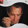 ポリーニのショパン/ピアノ協奏曲第1番 英EMI 3106 LP レコード