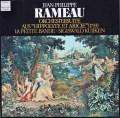 クイケンのラモー/「イポリートとアリシー」 独HM 3106 LP レコード