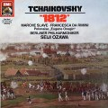 小澤のチャイコフスキー/序曲「1812年」ほか管弦楽曲集 独EMI 3107 LP レコード