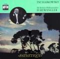 フルトヴェングラーのチャイコフスキー/交響曲第6番「悲愴」 独ELECTROLA  3107 LP レコード