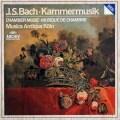ムジカ・アンティクヮ・ケルンのバッハ/室内楽曲集 独ARCHIV 3109 LP レコード