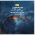 【未開封】カラヤンのマーラー/交響曲第9番 独DGG 3109 LP レコード
