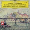 コンタルスキー兄弟のドビュッシー&ラヴェル/ピアノ連弾集 独DGG 3110 LP レコード