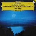 ギレリスのベートーヴェン/ピアノソナタ第14番「月光」ほか 独DGG 3110 LP レコード