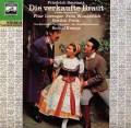 ケンペのスメタナ/「売られた花嫁」抜粋 独ELECTROLA 3110 LP レコード