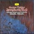 アバドのマーラー/交響曲第6番「悲劇的」 独DGG 3110 LP レコード