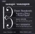 チャフダロフのショスタコーヴィチ/ヴィオラ・ソナタほか 独BIS 3111 LP レコード