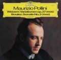 ポリーニのヴェーベルン&ブーレーズ/ピアノ作品集  独DGG 3111 LP レコード