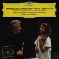 ムター&カラヤンのモーツァルト/ヴァイオリン協奏曲第3&5番 独DGG 3111 LP レコード