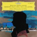 ベームのモーツァルト/交響曲第40&41番「ジュピター」  独DGG 3111 LP レコード