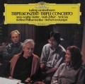 ムター、ゼルツァー、マ&カラヤンのベートーヴェン/三重協奏曲 独DGG 3112 LP レコード