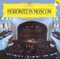 ホロヴィッツ/モスクワライヴ1986 独DGG 3112 LP レコード