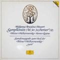 レヴァインのモーツァルト/交響曲第30番、第31番「パリ」、第32番(1986年ウィーン・フィル舞踏会特別盤) 独DGG 3112 LP レコード